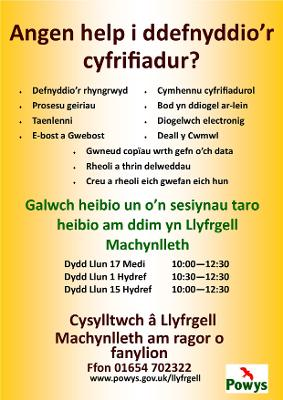 Machynlleth IT drop in (CY)