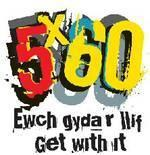 Image of the 5x60 logo